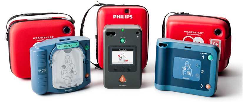 buy aed defibrillators